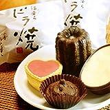 欧風創作菓子 ふたば茶亭