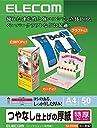エレコム インクジェット用紙 マット紙 A4 50枚 厚手 【日本製】 EJK-STAA450
