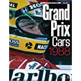 Grand Prix Cars 1988 ( Joe Honda Racing Pictorial series by HIRO No.24) (ジョーホンダ写真集byヒロ)
