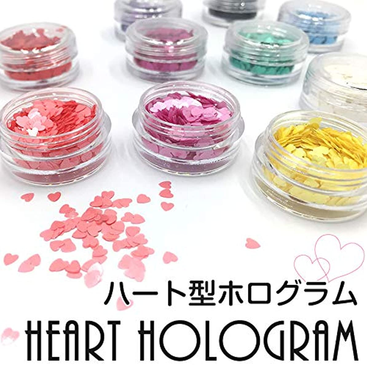適度にフック間接的ハート型 ホログラム ケース入り 全10色 2サイズ (3mm(1.5g), 2.ピンク)