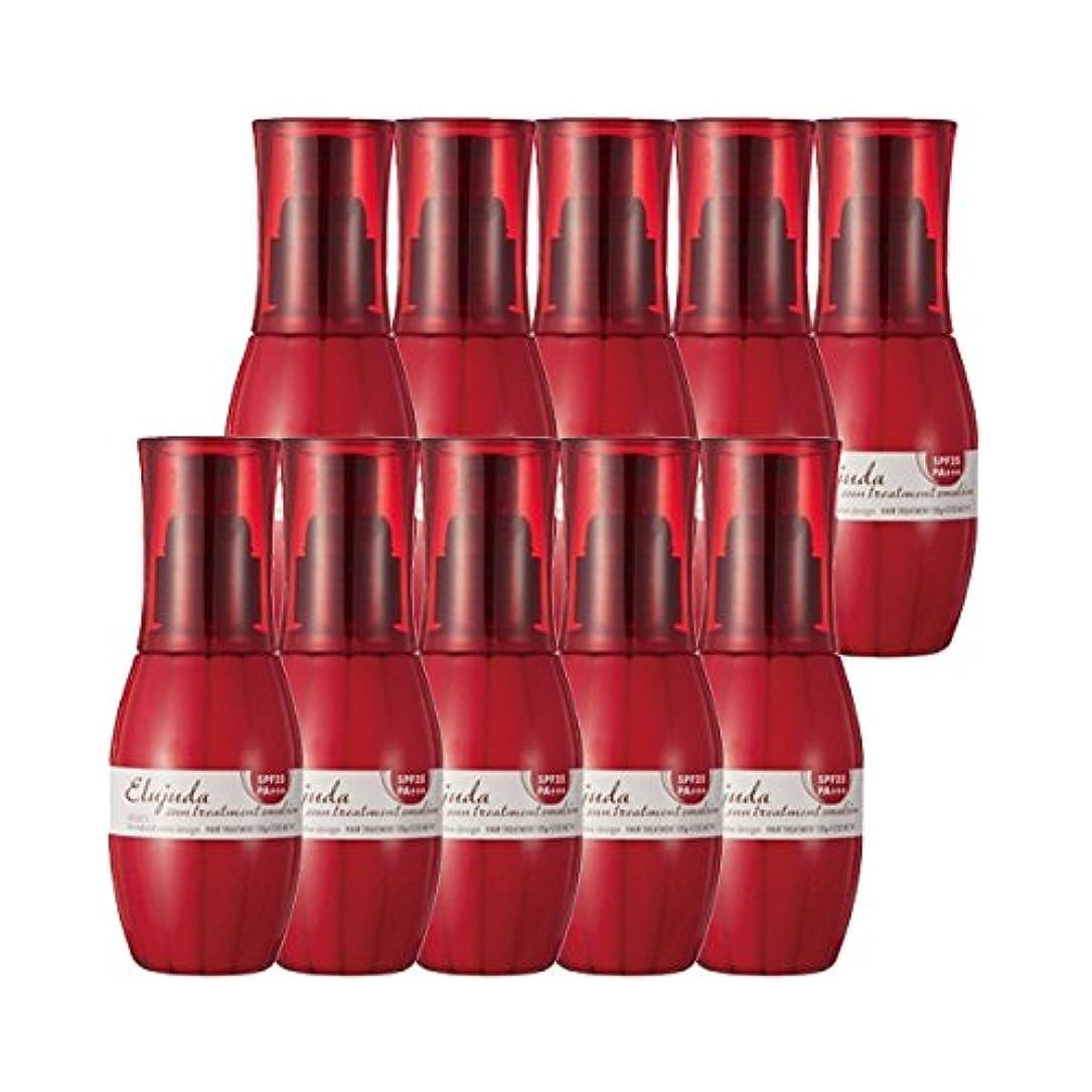 ネクタイ是正する競うミルボン ディーセス エルジューダ サントリートメント エマルジョン 120g × 10個 セット