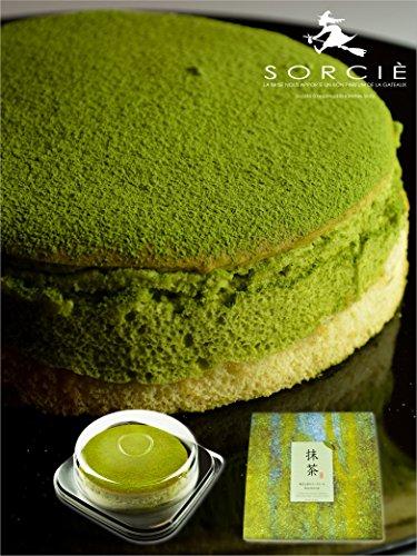 魔法洋菓子店ソルシエ 抹茶スフレ チーズケーキ 霧の森大福 で有名な 新宮茶 を使用 (ホール 5号)