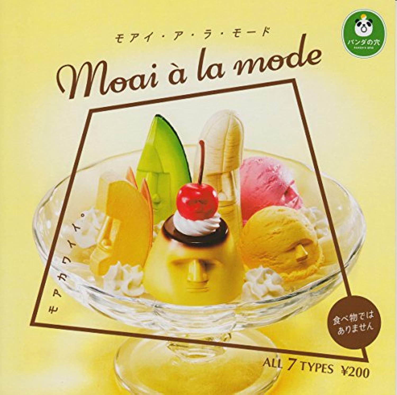 パンダの穴 モアイ?ア?ラ?モード Moai a la mode 全7種セット ガチャガチャ