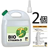 ガレージ・ゼロ 液体燃料 バイオエタノール4L[GZ604]×2個【自然由来・発酵アルコール99.5vol%以上】 GSE270