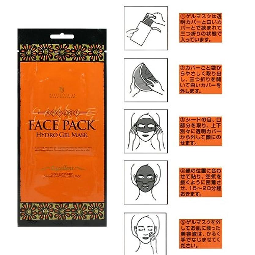 改善降臨トムオードリースプエラス 五色黄土ハイドロゲルマスク (フェイスパック)30gx1枚