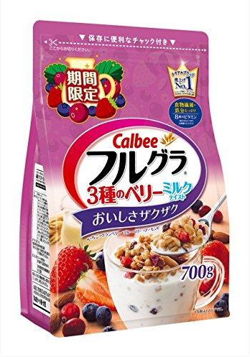 カルビー フルグラ3種のベリーミルクテイスト 700g