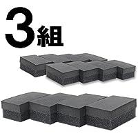 コーティングスポンジBLACK-MINI 3セット(4個1包装)業務用 コーティング剤・保護剤の塗布に 手を汚さない背面板付き 細やかな場所へ使える小さめサイズ