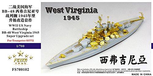 1/700 米海軍戦艦 BB-48 ウエスト・バージニア 1945 スーパーアップグレードセット