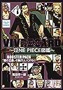 "VIVRE CARD~ONE PIECE図鑑~ BOOSTER PACK ""闇の正義""の執行人 CP9 (コミックス)"