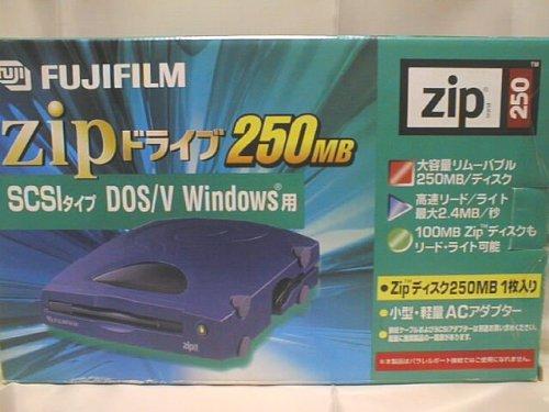 FUJIFILM ZIPドライブ 250MB 外付SCSIタイプ (D-sub25ピン)