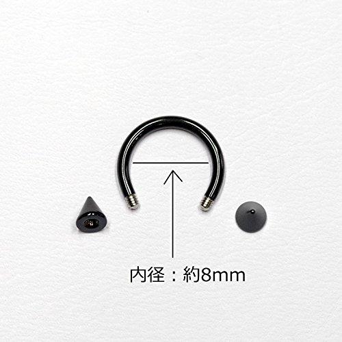 【N2 stone】 サーキュラー・バーベル(蹄鉄型,ていてつ型)サージカルステンレスピアス 黒色(ブラック) 2個セット 18G(約1.0mm) / メンズ&レディース