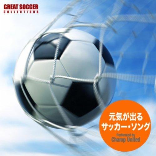 Anthem(日本・韓国 2002)