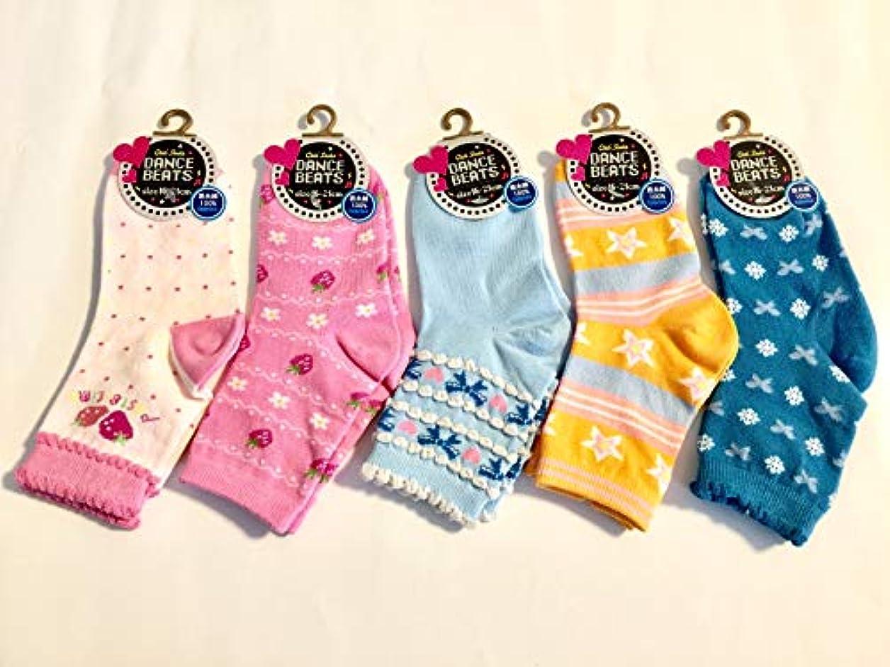 億一元化する韓国靴下 キッズ 女の子 綿混 のびのび ポップ柄ソックス 表糸綿100% 16-21cm お買得5足組(柄はお任せ)