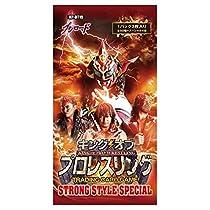 キング オブ プロレスリング KP-BT15 ブースターパック 第十五弾  STRONG STYLE SPECIAL BOX