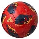 adidas(アディダス) サッカーボール 5号球 テルスター18 グライダー 2018年 FIFAワールドカップ 試合球 JFA検定球 スペイン AF5305SP 赤