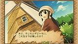 「ようこそ ひつじ村 ポータブル」の関連画像