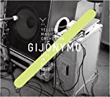 GIJONYMO-YELLOW MAGIC ORCHESTRA LIVE IN GIJON 19/6 08-    (commmons)