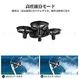 Potensic ドローン 高度保持 HD空撮カメラ WiFiリアタイム ヘッドレスモード 2.4GHz 4CH 6軸ジャイロ マルチコプター 日本語説明書付き 国内認証済み A20W ブラック 画像
