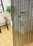 「バンブーカーテン 150cm(ブラウン)」   【バンブーのれん バンブー 竹カーテン 竹のれん アジアン 間仕切り】   ●サイズ:巾90×高さ150cm