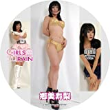GIRLS TRAIN 動画付写真集 No.170 郷美寿梨[CD-R]