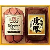 日本ハムセット(焼き豚・ハム)