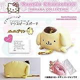 サンリオ・キャラクターズ ノナカ・コレクション 『ポムポムプリン』 マウスピース・ポーチ