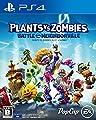 Plants vs. Zombies(プラントバーサスゾンビ) ネイバービルの戦い - PS4