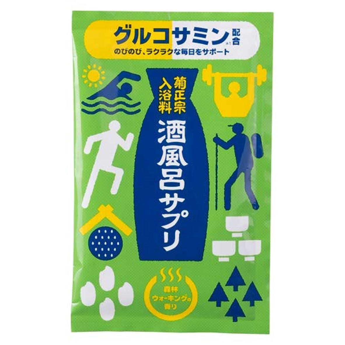 ハンカチ国歌襟菊正宗 入浴料 酒風呂サプリ グルコサミン