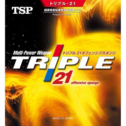 TSP トリプル 21 A ブラツク 1個 ヤマト卓球TSP 020561 0020 ヤマト卓球