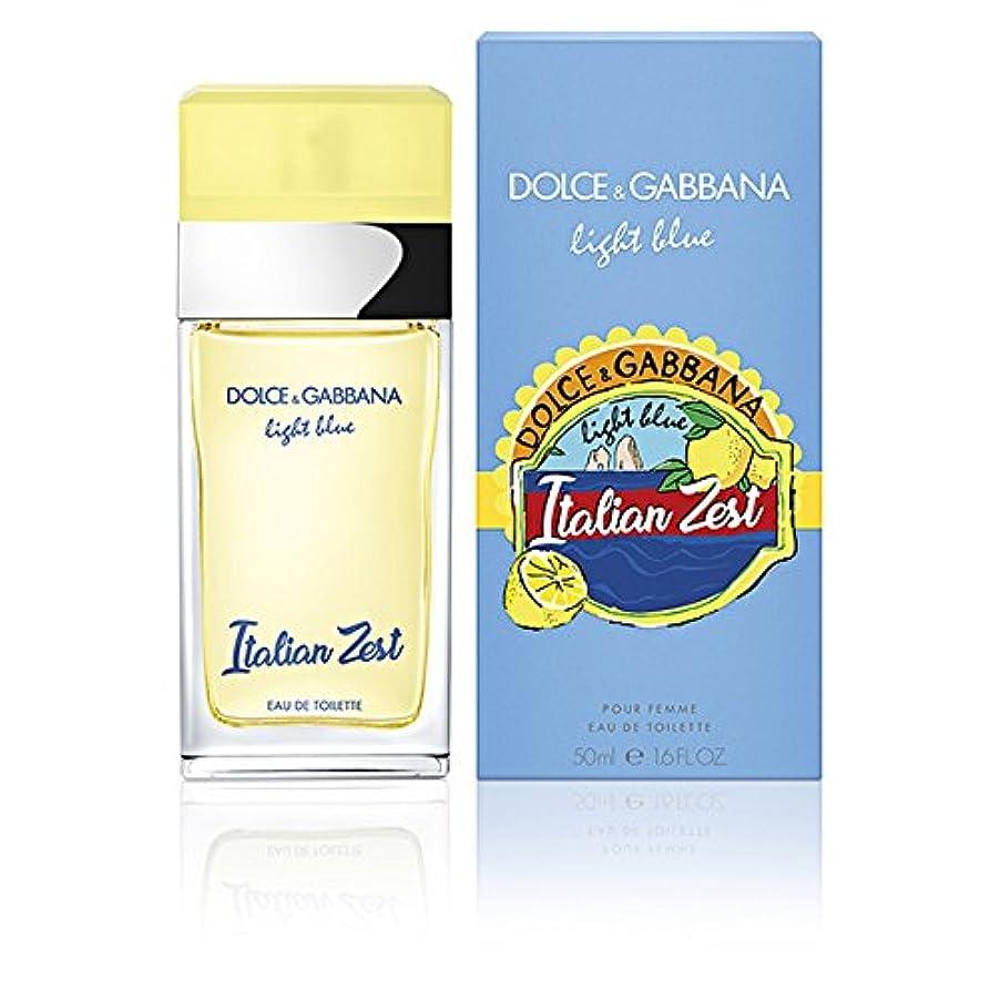 毒品パドルドルチェ&ガッバーナ DOLCE&GABBANA ライトブルー イタリアン ゼスト EDT SP 50ml