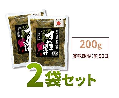 【数量限定】幻の黒瀬かぶ使用 信州木曽 すんき漬け(200g×2袋) 無塩 乳酸菌発酵漬物
