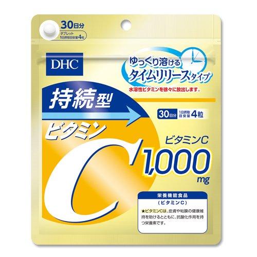 持続型ビタミンC 30日分 【栄養機能食品(ビタミンC)】...