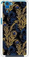 ohama SHL-23 AQUOS PHONE SERIE ハードケース ca628-1 羽 レトロ ポップ クジャク 孔雀 スマホ ケース スマートフォン カバー カスタム ジャケット au