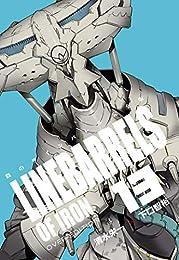 鉄のラインバレル 完全版 13(ヒーローズコミックス)