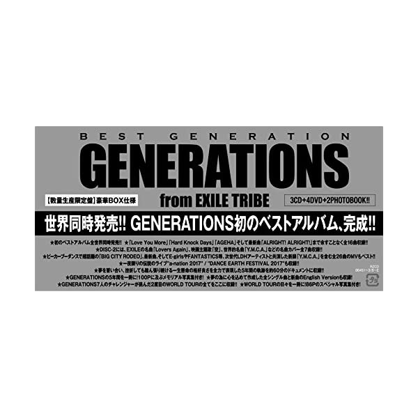 BEST GENERATION(ALBUM3枚...の紹介画像5