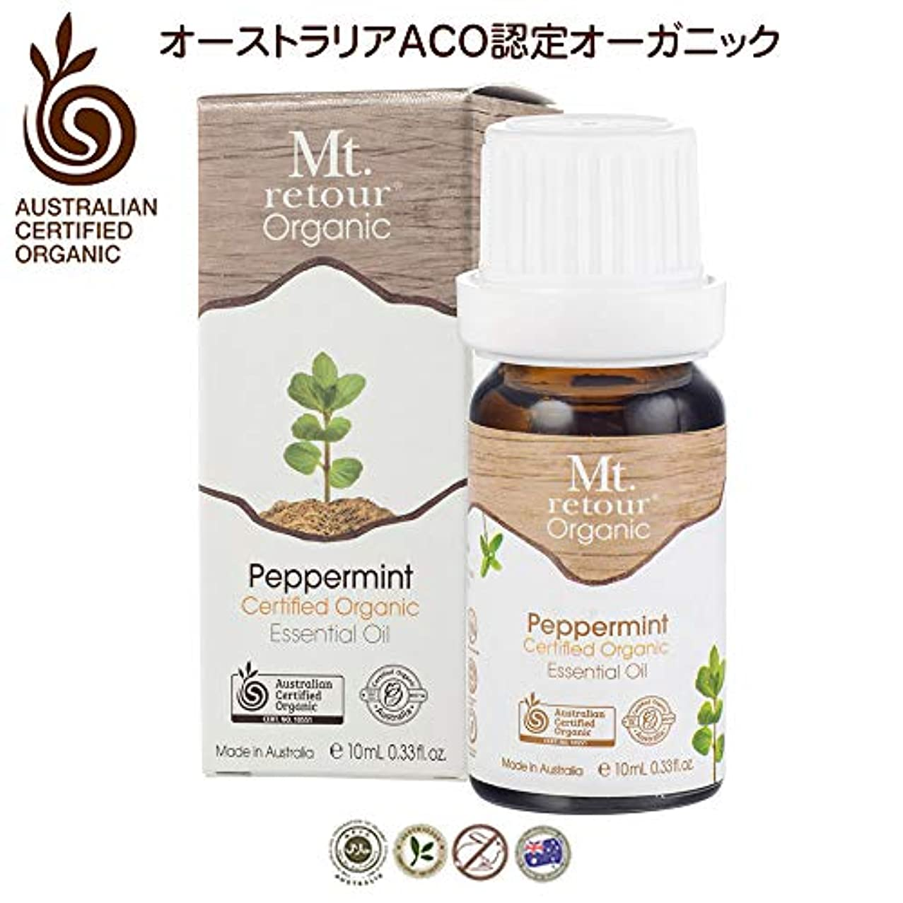 蓮さておき願うMt. retour ACO認定オーガニック ペパーミント10ml エッセンシャルオイル(無農薬有機)アロマ