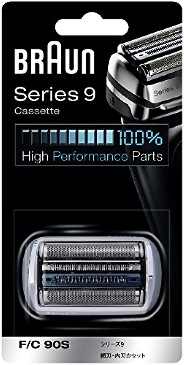 息子基本的なレーダー【正規品】 ブラウン シェーバー シリーズ9 網刃?内刃一体型カセット シルバー F/C90S