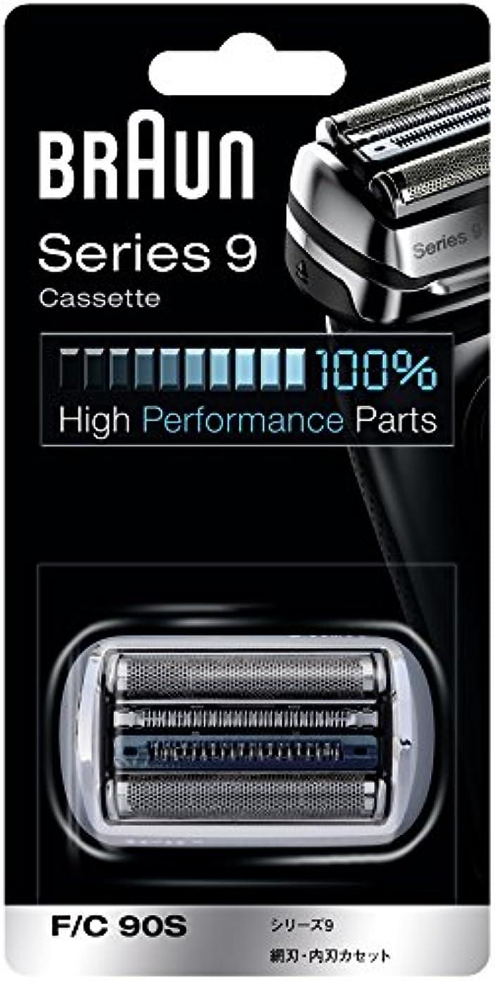 ビルステートメントに付ける【正規品】 ブラウン シェーバー シリーズ9 網刃?内刃一体型カセット シルバー F/C90S