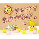 鶏 誕生日 飾り付け 可愛い 子供 女の子 ピンク 花 風船 バルーン happy birthday キャンディ スター 27枚セット