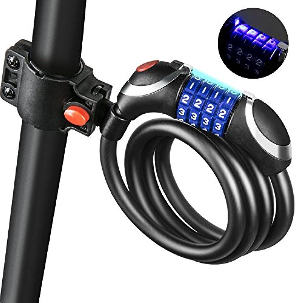 降伏写真を描くむしろFoloda 自転車ロック ledライト付き 長1200mm 横断面直径12mm カギ不要 自由設定 ブラケット付き 携帯便利 頑丈 盗難防止に!