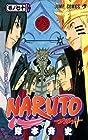 NARUTO -ナルト- 第70巻