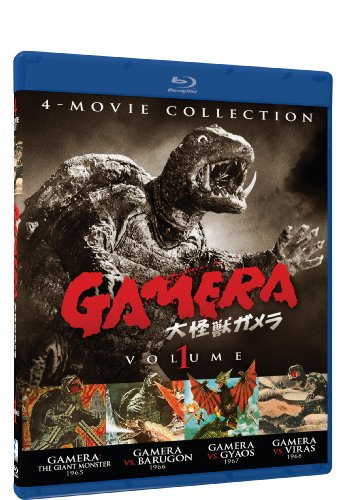 <IMPORT・北米版> ガメラ:アルティメット コレクション V1 [ブルーレイ] Gamera: Ultimate Collection V1の詳細を見る