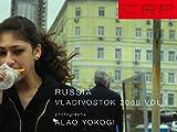 CRP RUSSIA VLADIVOSTOK 2008 VOL.1