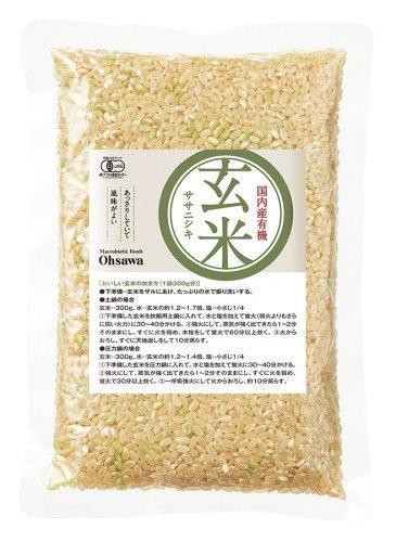 オーサワジャパン 国内産有機玄米(ササニシキ)300g 山形産 平成27年度産 ×10セット