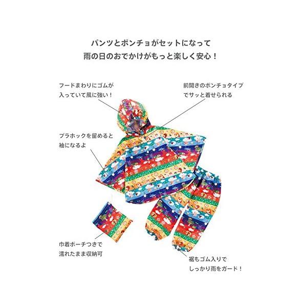 Solby ぱんちょ/お天気しましま/ 90c...の紹介画像7