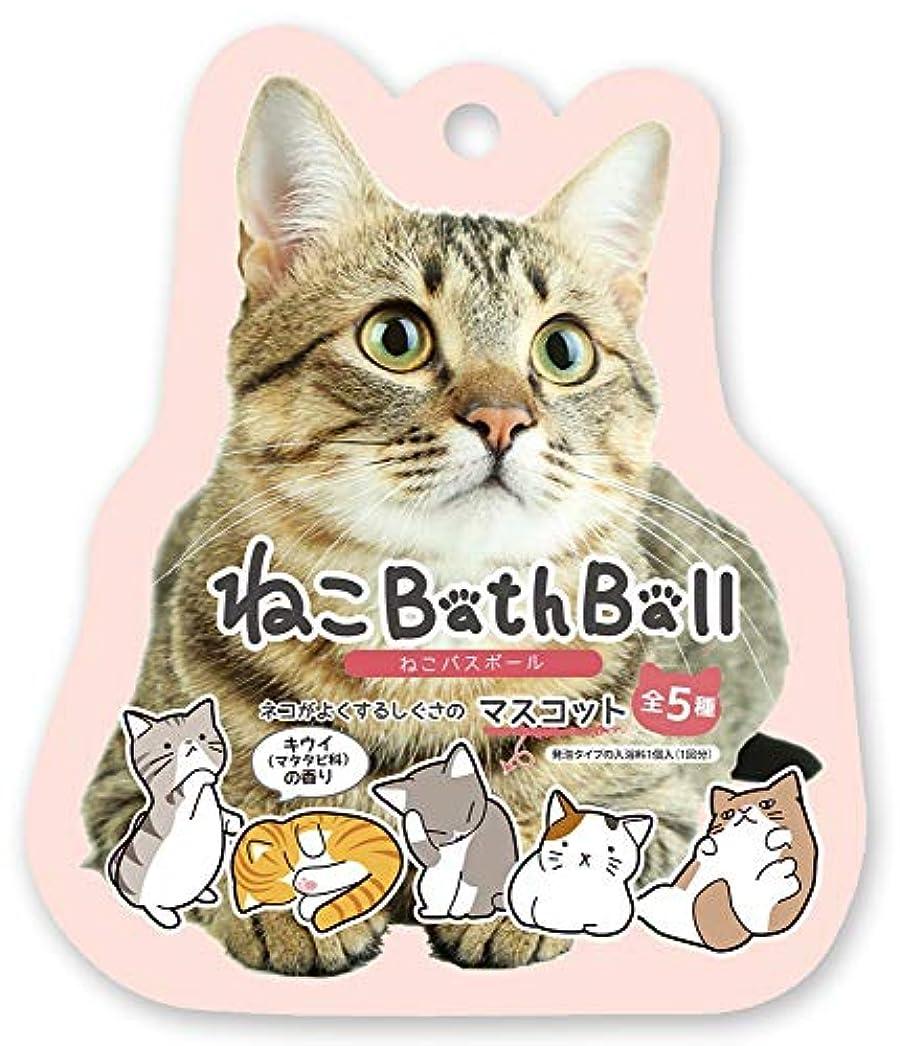 テンポぺディカブ他の日ノルコーポレーション 入浴剤 ねこ バスボール おまけ付き キウイの香り OB-NEB-1-1
