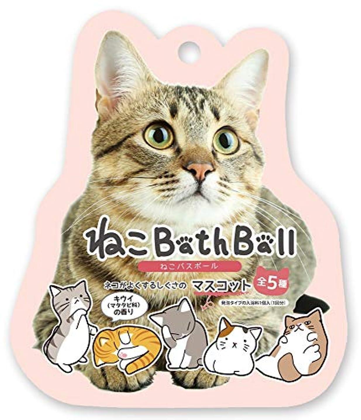 タービンばかげている道徳ノルコーポレーション 入浴剤 ねこ バスボール おまけ付き キウイの香り OB-NEB-1-1