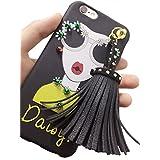 [BoRaThing] iPhone ケース カバー TPU 大人気 オシャレガール タッセル付き アイフォン ( iPhone 6/6 Plus/6s/6s Plus/7/7 Plus )(iPhone 6 Plus/6s Plus , C1-Daisy)