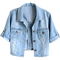 Trendy XU Women Summer Short Sleeve Blue Denim Jacket Short Cropped Sunscreen Shawl
