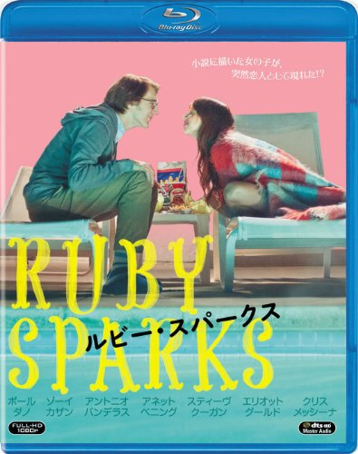 ルビー・スパークス [Blu-ray]の詳細を見る